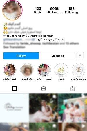 3855357