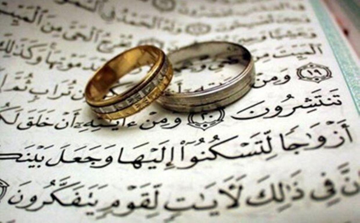 وام ازدواج حداقل ۱۴۰ و حداکثر ۲۰۰ میلیون تومان می شود