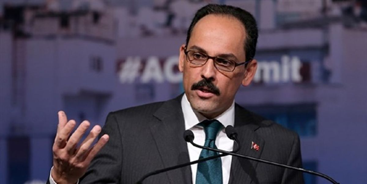 ترکیه: آمریکا باید نگرانیهای امنیتی ما را درک کند
