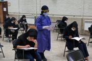 امکان ثبت نام در کنکور ارشد ۱۴۰۰ دوباره فراهم شد
