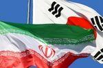 رسانه کرهای از توافق تهران و سئول خبر داد