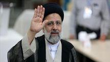 سید ابراهیم رئیسی با ۱۷ میلیون و ۹۲۶ هزار رای، رئیس جمهور شد
