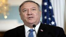 واکنش واشنگتن به تحریمهای ایران علیه آمریکا