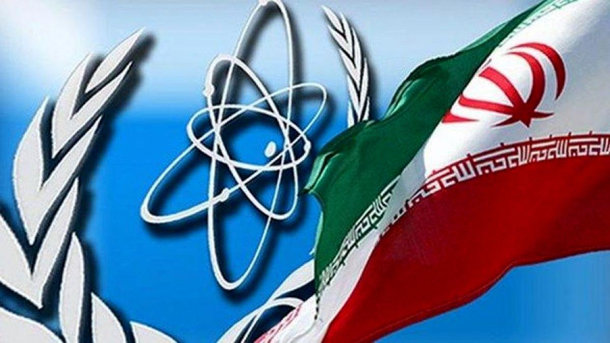 آژانس اتمی: ایران غنیسازی اورانیوم با سومین آبشار سانتریفیوژی را آغاز کرده است
