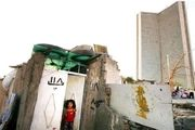 افزایش شدید شکاف طبقاتی در دولت روحانی