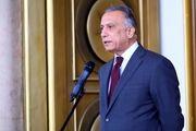 دستور اجرای توافق راهبردی بغداد - پکن صادر شد