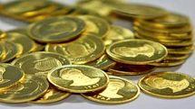 سکه گران شد