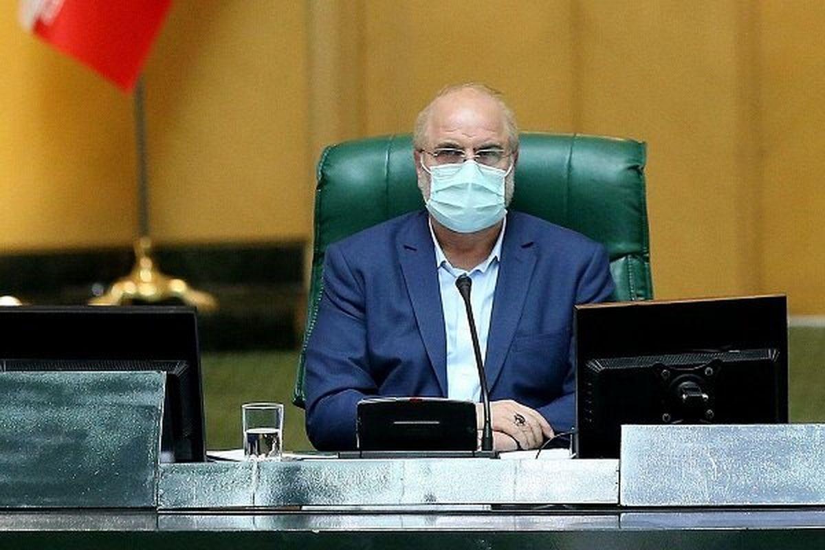 مجلس در جلسه غیرعلنی بودجه ۱۴۰۰ را بررسی کرد