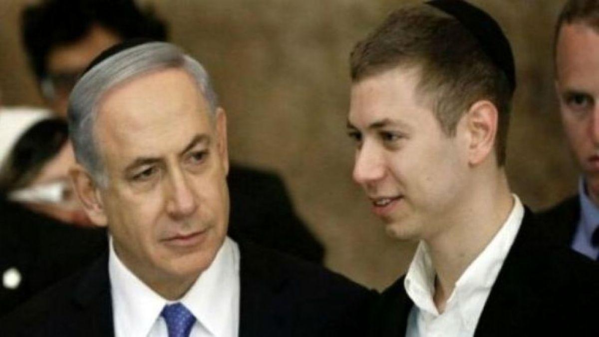 محکومیت پسر نتانیاهو به پرداخت جریمه نقدی
