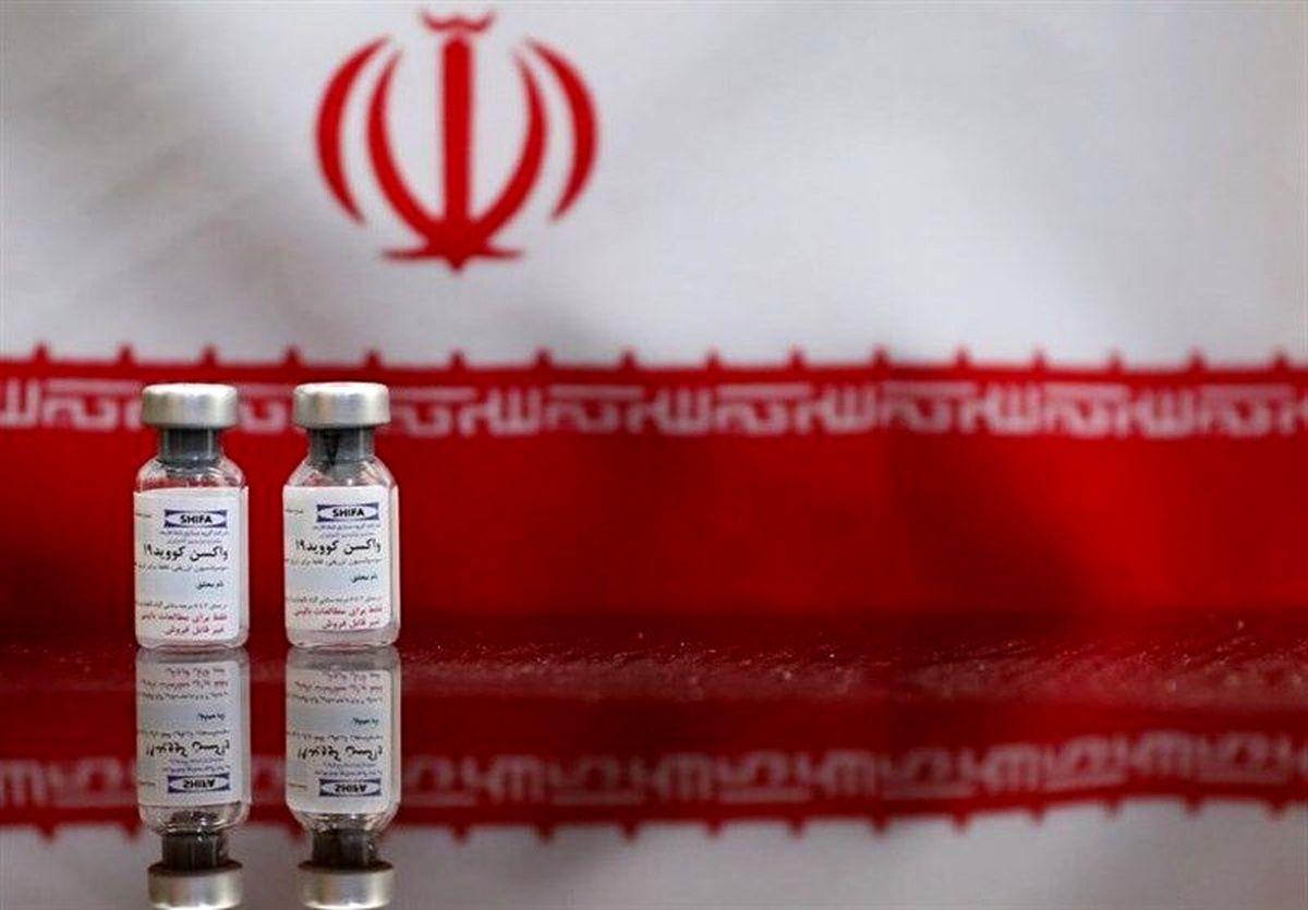 فیلم: اولین واکسن ایرانی که به تولید انبوه میرسد