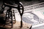 پیش بینی صندوق بین المللی پول از قیمت امسال نفت