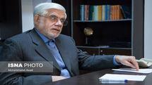 درخواست عارف از رئیسی: از یکدستی سیاسی جلوگیری کنید