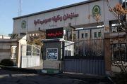 شیفتبندی دفاتر پلیس+۱۰ در تعطیلات نوروز سال ۱۴۰۰