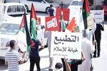 تظاهرات بحرینیها در اعتراض به تعیین کاردار سفارت تلآویو در منامه