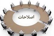 قطار کاندیداهای اصلاحطلب برای ۱۴۰۰