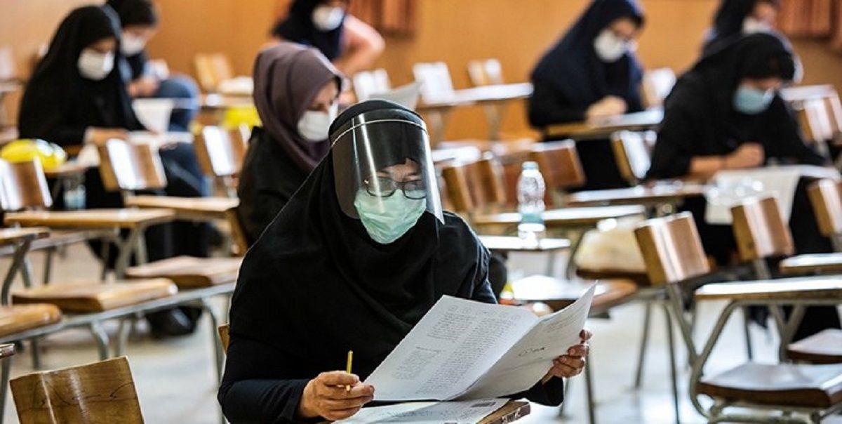 ثبتنام کنکور ۱۴۰۰ تا ۲۰ بهمن تمدید شد