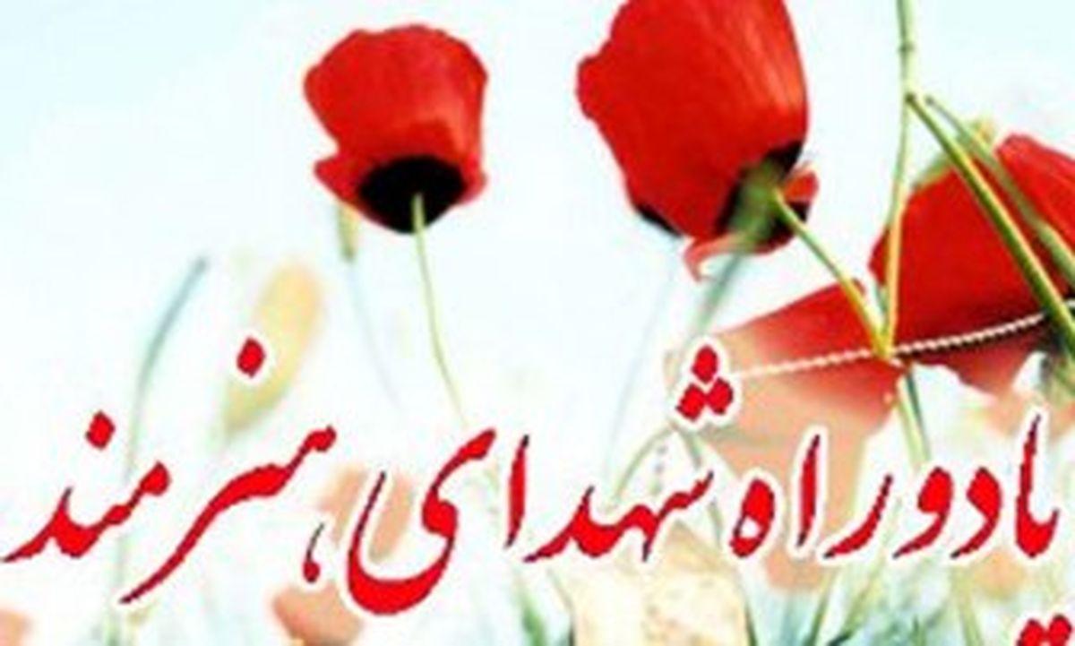 ثبت ۵۹۱ شاعر و فعال ادبی در بانک اطلاعاتی کنگره شهدای هنرمند