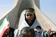 حواشی جالب راهپیمایی ۲۲ بهمن