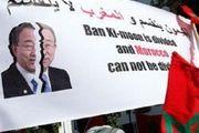 توهین نماینده پارلمان مراکش به دبیرکل سازمان ملل