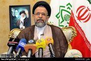 جمهوری اسلامی در آرامش و امنیت کامل است