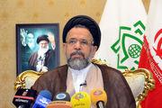 سرویسهای اطلاعاتی دنیا به دنبال راز و رمز امنیت جمهوری اسلامی هستند