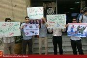 اعتراض دانشجویان دانشگاه امیرکبیر به حضور
