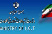 وزارت ارتباطات به دلیل درآمد میلیاردی از انحصار پهنای باند اینترنت، تمایلی به راهاندازی شبکه ملی اطلاعات ندارد