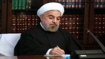 روحانی در نامهای به رئیس دیوان محاسبات خواستار ارجاع پرونده متهمان نجومی به هیاتهای مستشاری شد