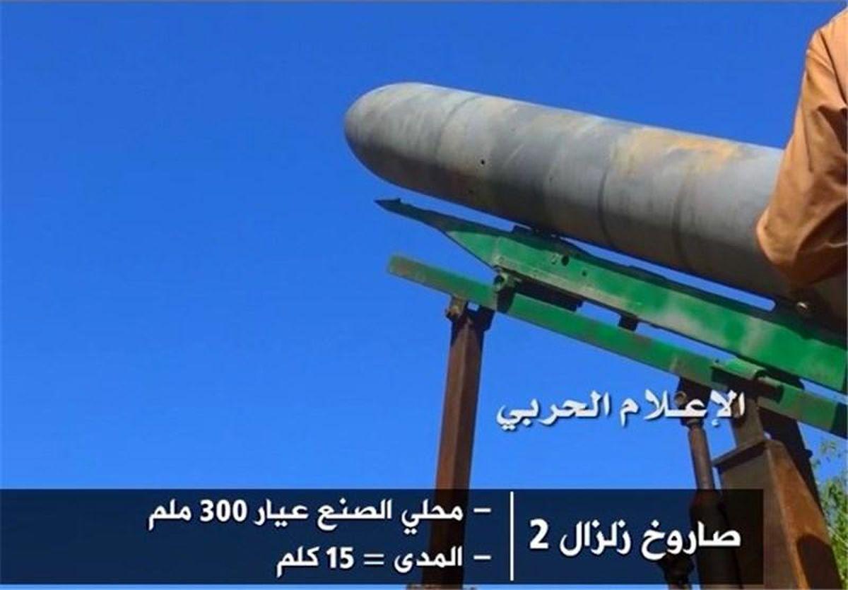 موشک زلزال-۲ پایگاه نظامی سعودی را هدف قرار داد
