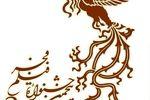 استان البرز با ۲ سالن میزبان جشنواره فیلم فجر شد