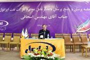 کارخانه تولید روغن ایرانول آبادان پس از ۳۶ سال افتتاح می شود