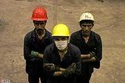 چگونه است که یک مدیر باید ۳۰ برابر حقوق یک کارگر دریافت کند؟/ مگر هزینه زندگی کارگران کمتر است؟