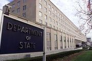 اطلاعیه وزارت خارجه آمریکا درباره ادامه رسیدگی به درخواست ویزای شهروندان ایران و پنج کشور دیگر