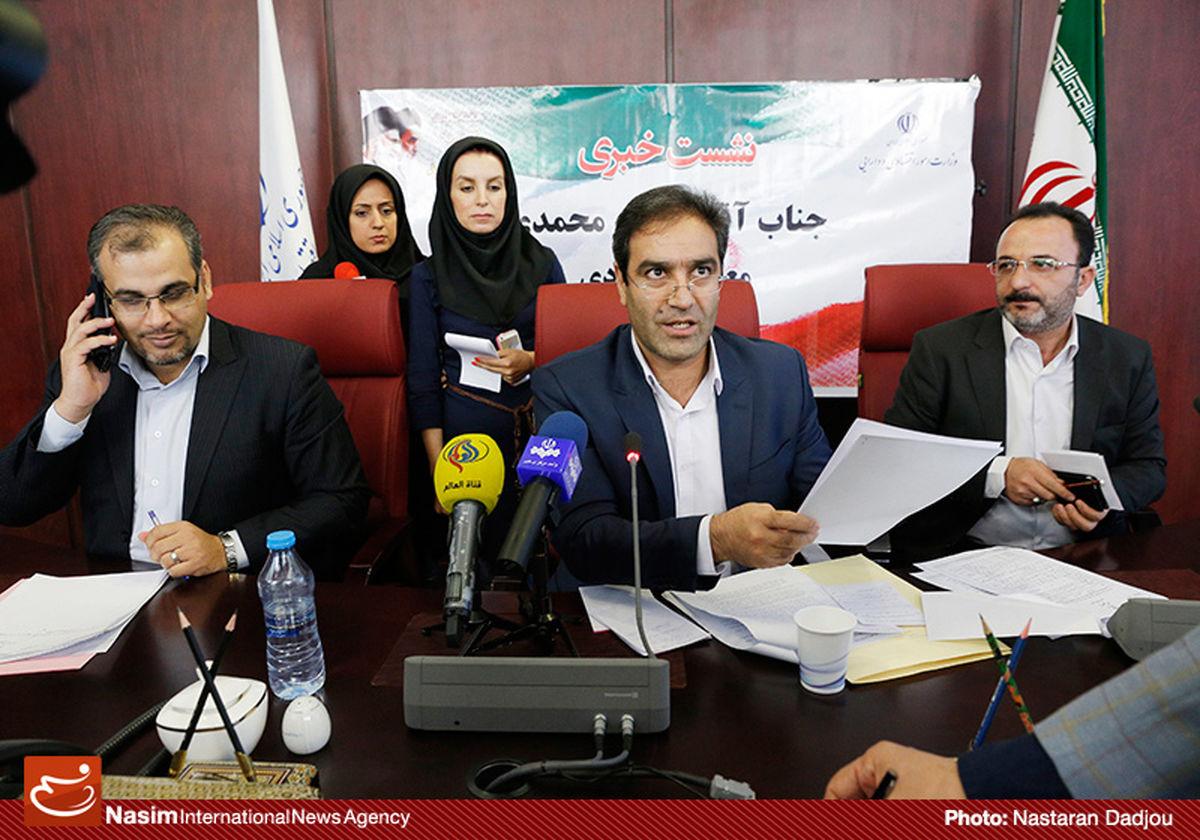 کاهش ۱۱ هزار میلیارد تومانی سودِ شرکتهای بورسی در دولت روحانی