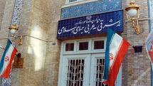 متن کامل هفتمین گزارش وزارت خارجه به مجلس در خصوص اجرای برجام