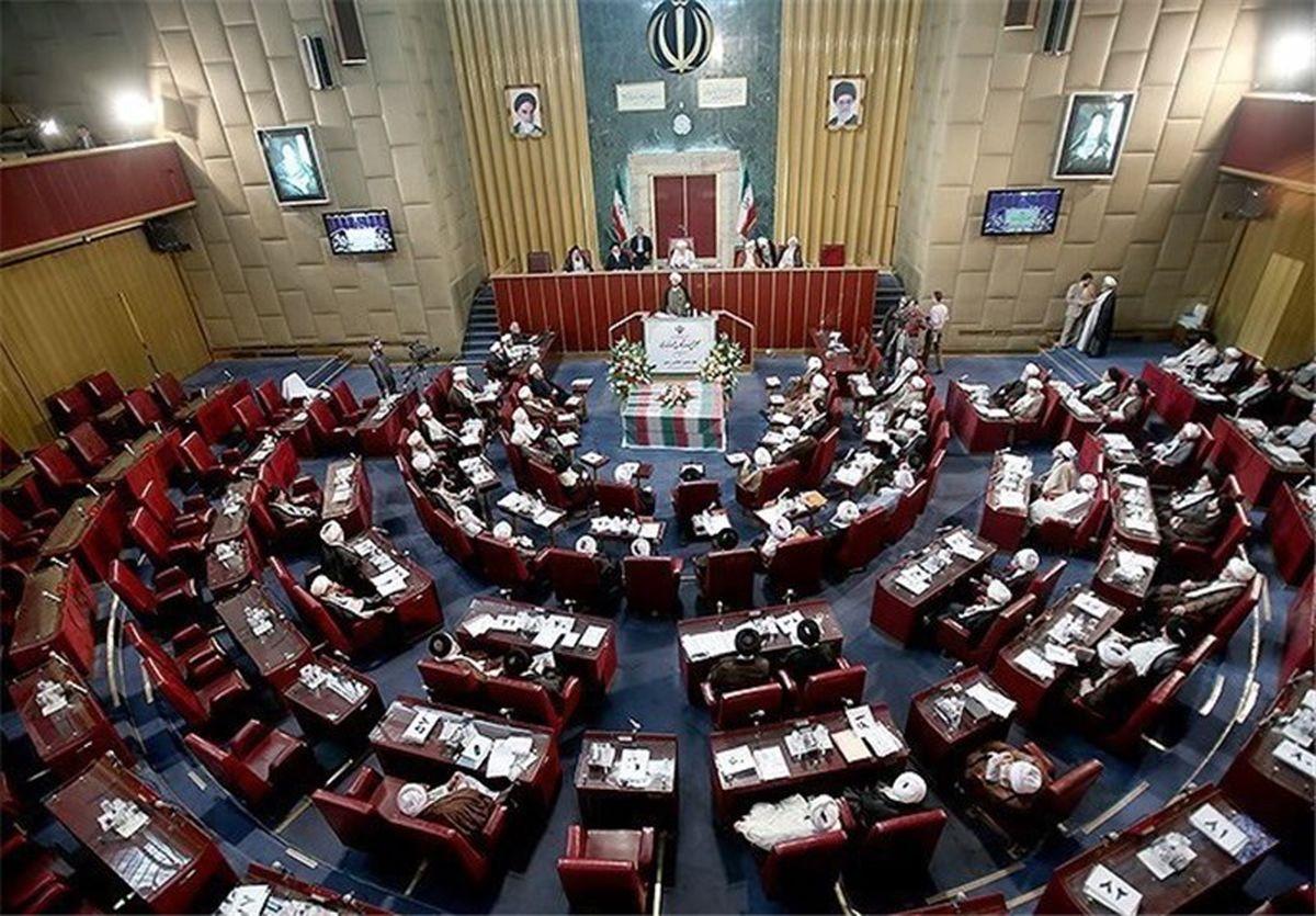 جلسه مشترک هیأت رئیسه مجلس خبرگان با کمیسیونها برگزار شد