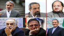 آدرس غلط اصلاحطلبان؛ مقصران وضع امروز اقتصاد تیم اقتصادی روحانی نیستند!