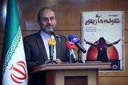 گفتمان انقلاب اسلامی محور تولیدات مستند برون مرزی قرار گرفت