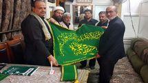 اهدای پرچم متبرک حرم حضرت معصومه(س) به عتبه علوی