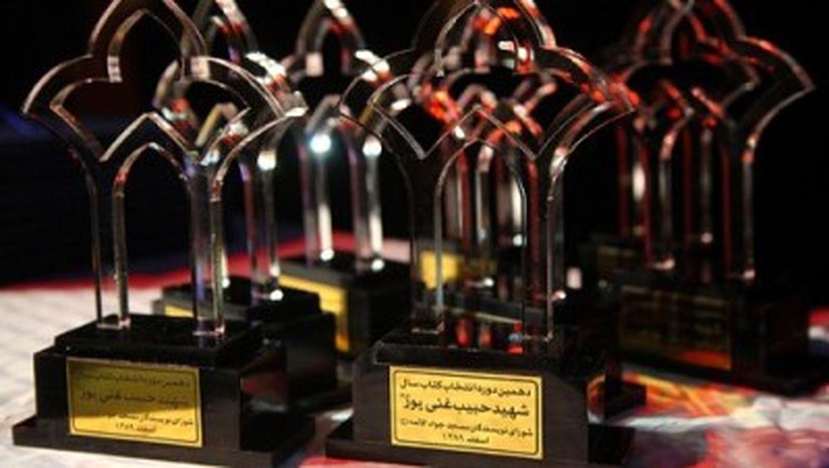فیلم: جایزه بچه مسجدی ها