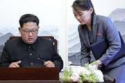 یک زن رئیس سازمان جاسوسی کره شمالی میشود