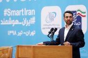 خواسته نمایندگان مجلس از آذری جهرمی؛ لطفا شفاف سازی کنید