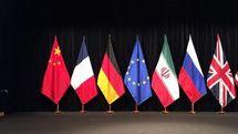 گام سوم کاهش تعهد ایران چه خواهد شد؟