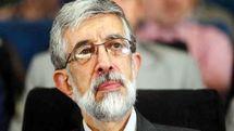 حداد عادل: شخصاً وارد انتخابات ۹۸ نمیشوم