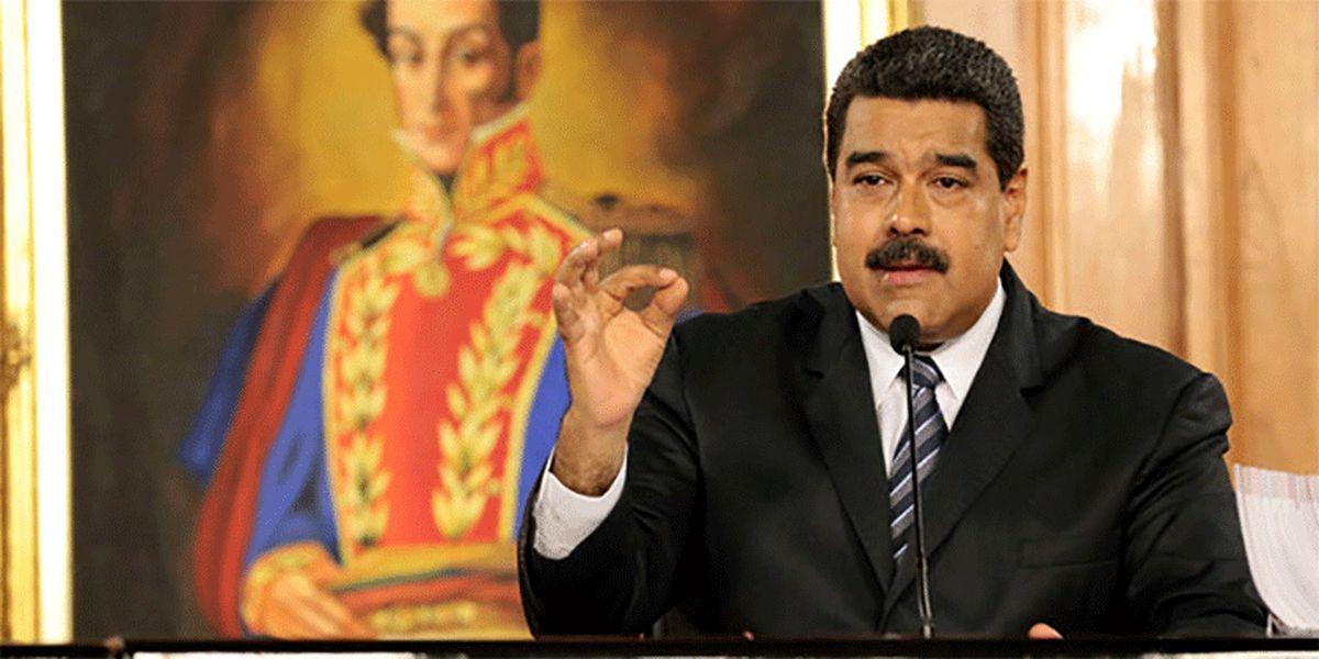 چین تحریمهای آمریکا علیه ونزوئلا را محکوم کرد