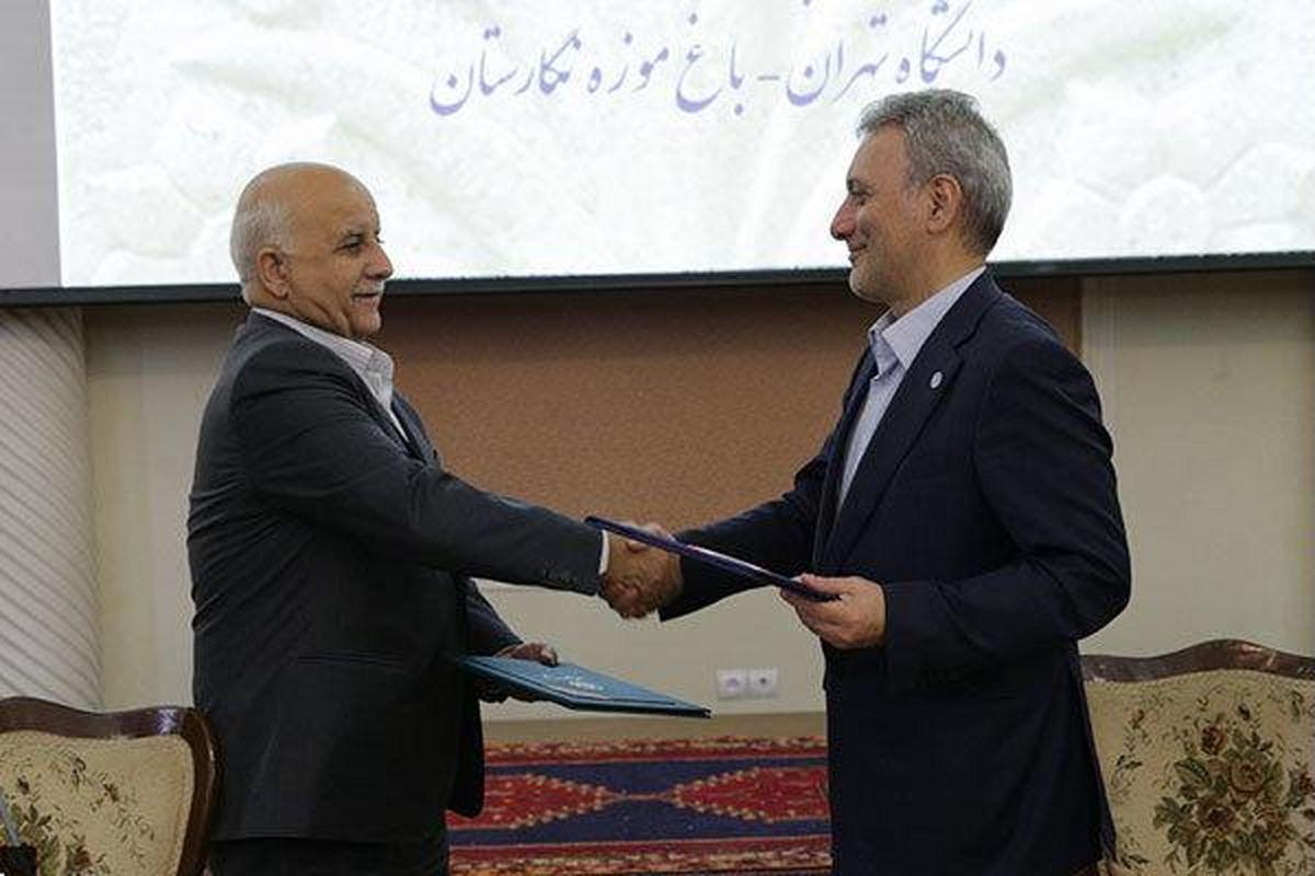 مدیران دانشگاه تهران، ایستاده در برابر مردم!