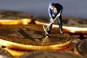 تاثیر گرام و لیبرا در کاهش اعتبار پول ملی
