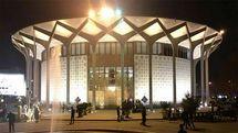 سالنهای نمایشی تهران در ایام سوگواری حسینی تعطیل هستند