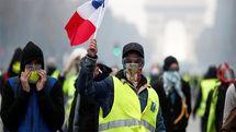 تأثیر حمله به آرامکو بر اعتراضات جلیقه زردها