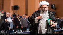 درخواست ۷۶ دفتر بسیج دانشجویی از آیتالله آملی لاریجانی